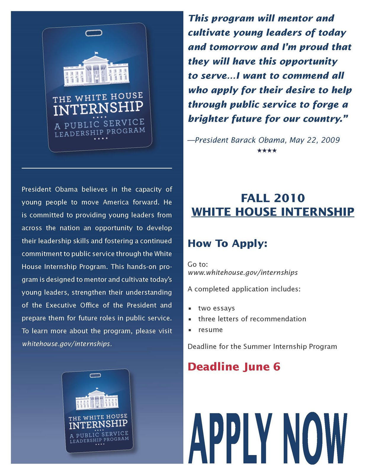 white house intern essay White house internship application essay questions in new york city mayor bloomberg and all the new york city borough president and all of the members of new york city's city government and.