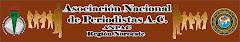 Blog de la Asociación Nacional de Periodistas A.C.