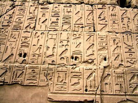 Ancient Egyptian Word of the Week