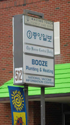 unfortunate business names funny pictures