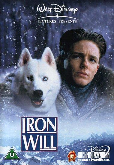 Assistir Filme Iron Will: O Grande Desafio Dublado