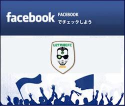 U2 TRIBE FC facebook ファンページ