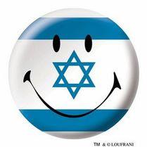 ISRAEL TE ESPERA CON UNA SONRISA