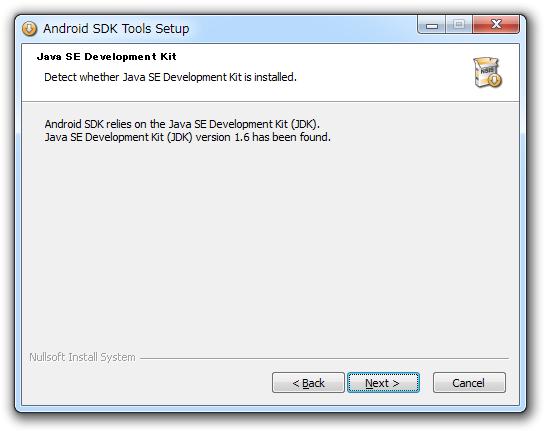 Java SE Development Kit (JDK) version 1.6 has been found.