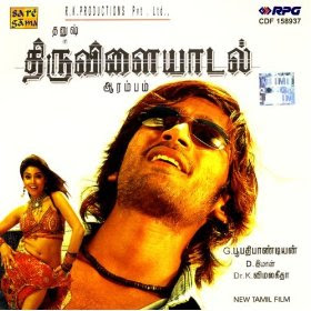 Thiruvilayadal Aarambam Movie Online