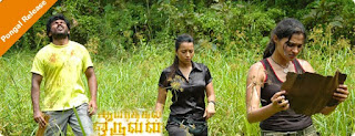 Ayirathil Oruvan Movie