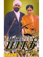 Bharathi movie