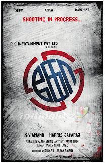 Ko movie poster