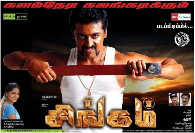 Singam movie Posters and Stills