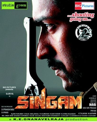 Singam movie Posters and Stills