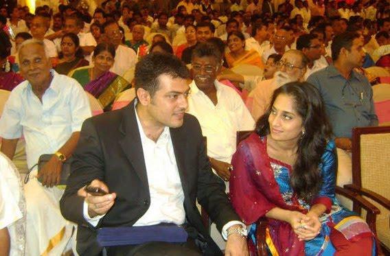 Durai Dhayanidhi Alagiri-Engagement-Ajith Shalini
