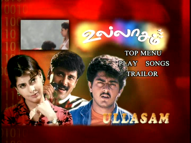 1990 tamil movies video songs free download