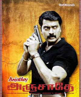 Anjathey Tamil movie online