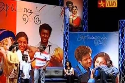 Angadi Theru Vasanth balan Speaks in Vijay TV