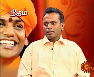 Nithya Dharmananda - Lenin Karuppan in SUN TV NIJAM