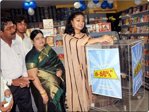 Sneha inaugurate Raj Video Vision New Showroom-Still 3
