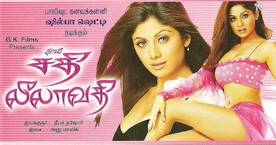 Kama Sathi Leelavathi-Tamil Dubbed Movie-Watch Online