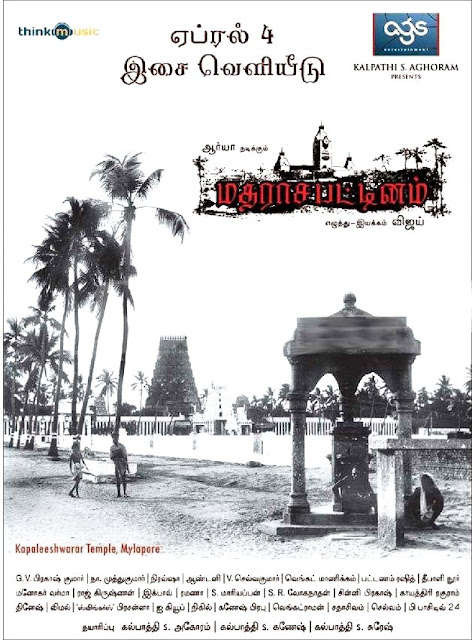 Madharasapattinam Movie Poster