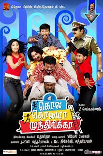 Kola Kolaya Mundhirika Movie Online