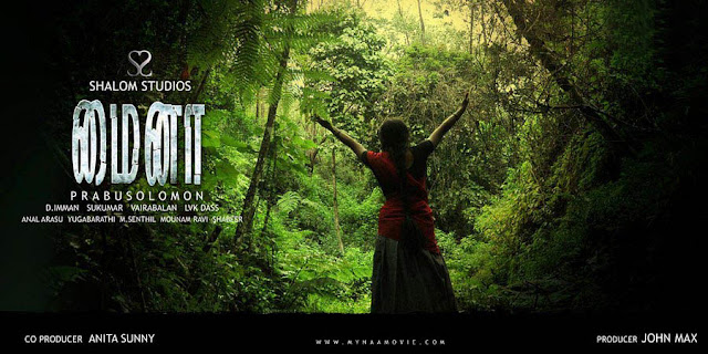 Mynaa Movie Poster-1