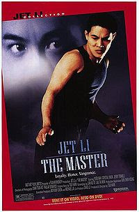 The Master Tamil Dubbed Movie