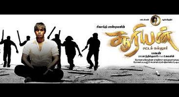 Suriyan Satta Kaloori tamil movie