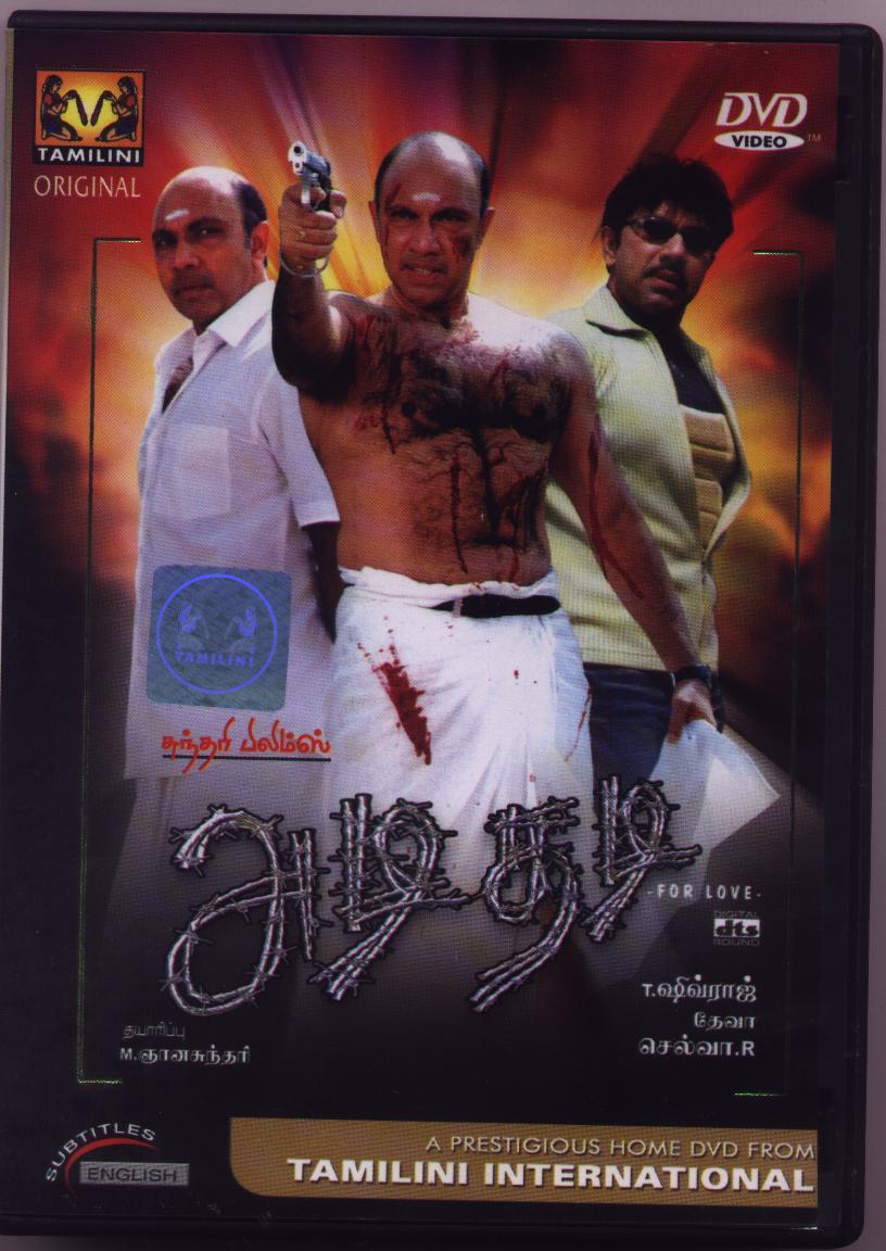 watch adithadi movie onlineadithadi movie dvdkolly