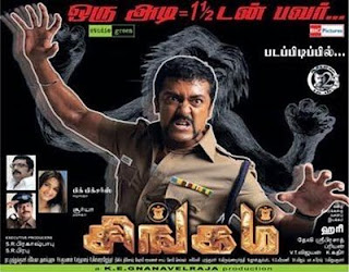 Watch Singam Tamil Movie Online