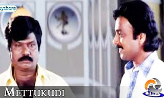 Watch Mettukudi Movie Online