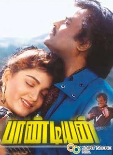 Pandian Movie