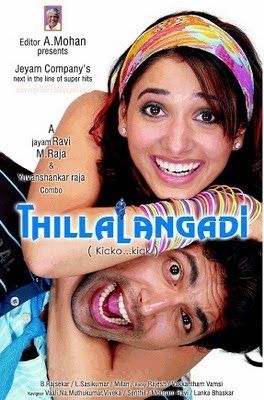 Watch Thillalangadi Movie Online