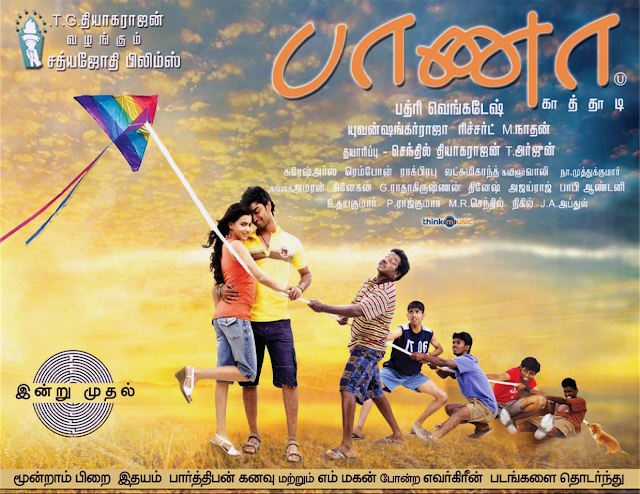 Baana Kaathadi Movie Online