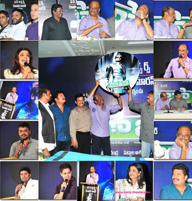Robo Audio Launch Stills 6