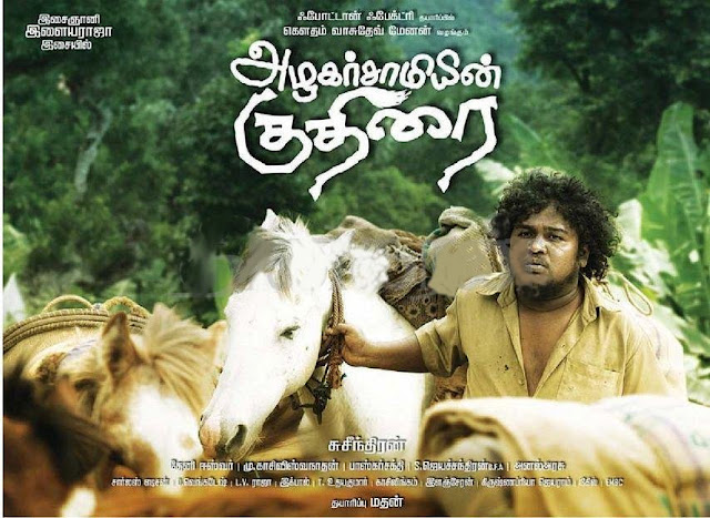Azhagar Samiyin Kudirai Poster 2
