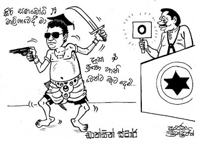 Lankadeepa Online Edition Sri Lanka Sinhala Breaking News Sign In