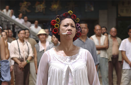 I didn't do it: Kung Fu Hustle