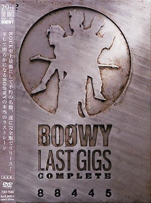 Boowy Last Gigs -  Cover Download
