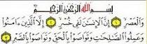 _.._Firman Allah s.w.t _.._