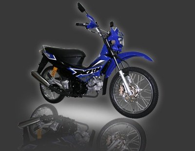honda xrm 125 price in the philippines as of april 2010