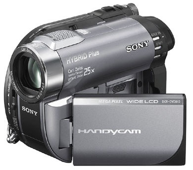 Sony DCR-DVD810 Digital Camcorder Price and Features  Price