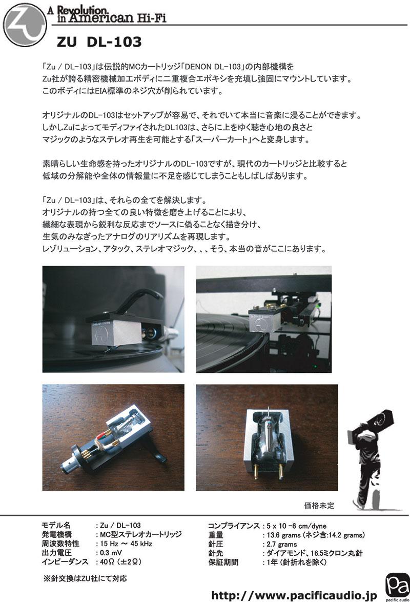 [ZU-DL103-Japan.jpg]