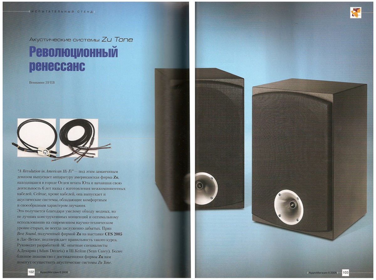 [audiomagazine1.jpg]