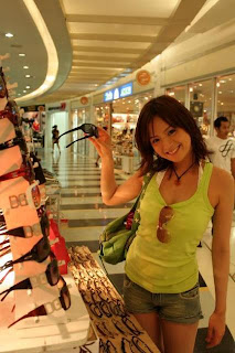 อาซึกะ อินูอิ asuka inui itami อีติ๋มตายแน่ Japanese Idol
