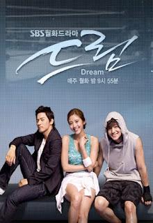 เรื่องย่อ สไตล์ dream ดรีม หนัง เกาหลี