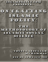 ISLAMPOLICY.COM - Methodology