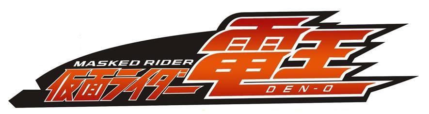 Kamen Rider Den O Logo All Rider: DEN-O