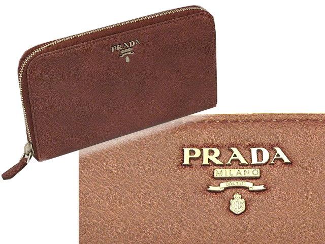 Shop Spot: Brand New Prada Wallet