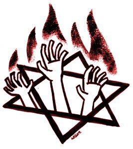 anti semitism in the world today essay An essay by professor peter wien  it was in fact europeans who took anti-semitism to the arab world in the first place  i feel muslims across the world today .