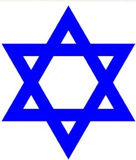 Israeli Sun symbol