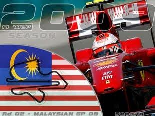 Inicio Trackpack F1 2009 WCP